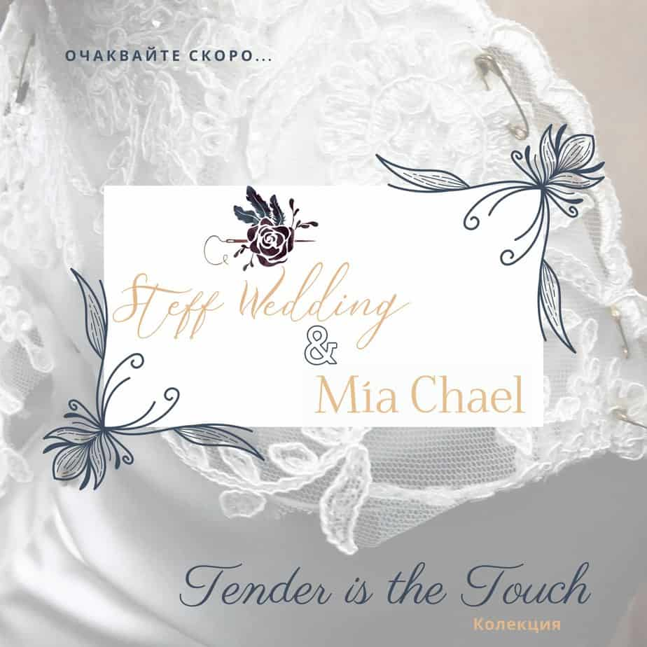 Steff-Wedding-and-Mia-Chael-Bridal-Collection