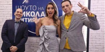 Алекс и Дани Петканови при Цитиридис